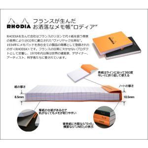 ロディア 名入れ 無料 メモ帳 レザーカバー No.11専用|bunguya|09