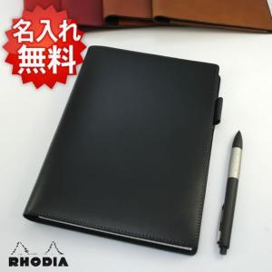 名入れ 無料 ロディア カバー No.16専用レザーカバー|bunguya
