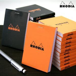 ロディア ブロックロディア No.11 10冊セット+1冊おまけ|bunguya