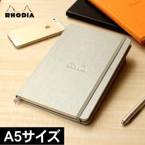 名入れ 無料 ロディア ウェブノートブック Webnotebook A5サイズ|bunguya