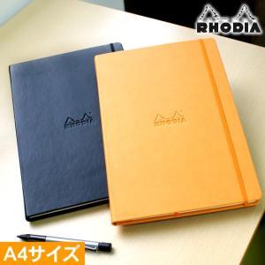 名入れ 無料 ロディア ウェブノートブック Webnotebook A4サイズ|bunguya
