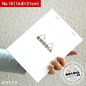●仕様 ・サイズ:14.8×21×1cm(A5) ・ページ数:160ページ ・用紙:5mm方眼 ・紙...