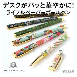 花柄 ギフト ライフルペーパー RIFLE PAPER CO. ボールペン 女性向けギフト プレゼント|bunguya|02