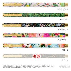 花柄 ギフト ライフルペーパー RIFLE PAPER CO. ボールペン 女性向けギフト プレゼント|bunguya|08