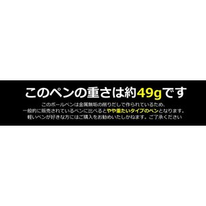限定  ボールペン ショーン・デザイン Schon DSGN チタニウム Titanium ボールペン ショーンデザイン|bunguya|10