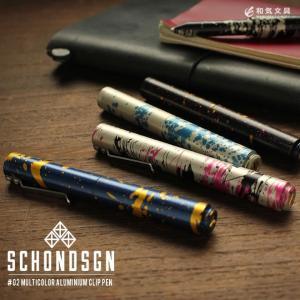 ボールペン ショーン・デザイン #02 マルチカラー アルミニウム クリップペン ショーンデザイン|bunguya
