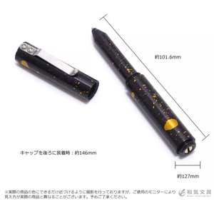 ボールペン ショーン・デザイン #02 マルチカラー アルミニウム クリップペン ショーンデザイン|bunguya|11