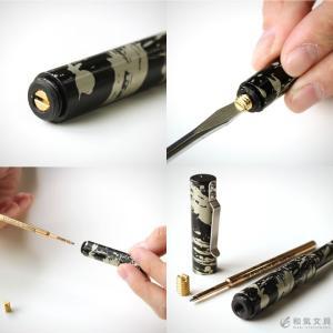 ボールペン ショーン・デザイン #02 マルチカラー アルミニウム クリップペン ショーンデザイン|bunguya|09