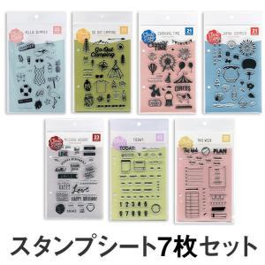 手作り手帳  バレットジャーナル  こどものかお KODOMO NO KAO クリアスタンプシート 7枚セット bunguya