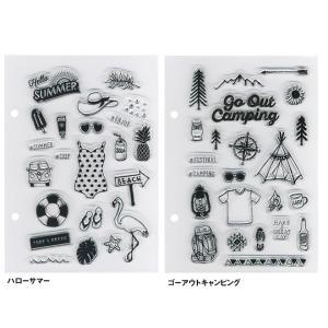 手作り手帳  バレットジャーナル  こどものかお KODOMO NO KAO クリアスタンプシート 7枚セット bunguya 08