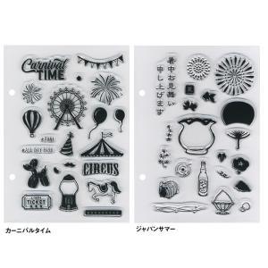 手作り手帳  バレットジャーナル  こどものかお KODOMO NO KAO クリアスタンプシート 7枚セット bunguya 09