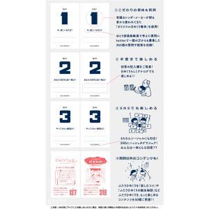 ふたりひめくり (スタンダード)新日本カレンダーゆとり部|bunguya|03