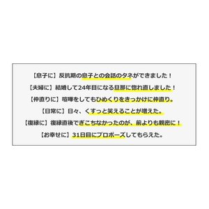 ふたりひめくり (スタンダード)新日本カレンダーゆとり部|bunguya|04