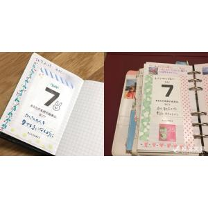 ふたりひめくり (スタンダード)新日本カレンダーゆとり部|bunguya|05