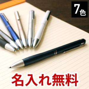ボールペン 名入れ 無料 アバンギャルド 誕生日 プレゼント ギフト おしゃれ|bunguya
