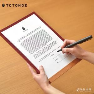 TOTONOE トトノエ キャリーボード A4 bunguya 03