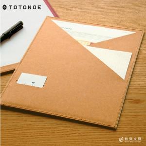 TOTONOE トトノエ キャリーボード A4 bunguya 04