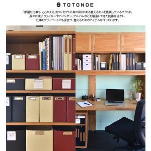 TOTONOE トトノエ キャリーボード A4 bunguya 06