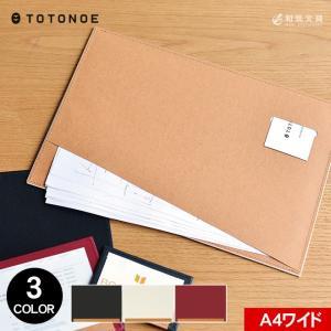 TOTONOE トトノエ キャリーボード A4ワイド|bunguya