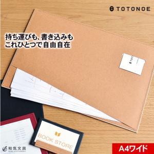 TOTONOE トトノエ キャリーボード A4ワイド|bunguya|02