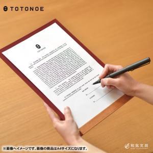TOTONOE トトノエ キャリーボード A4ワイド|bunguya|03