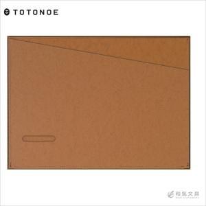 TOTONOE トトノエ キャリーボード A4ワイド|bunguya|04