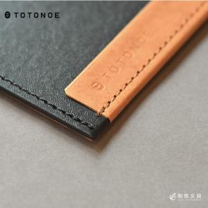 TOTONOE トトノエ キャリーボード A4ワイド|bunguya|05