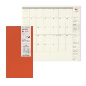 手帳 2021年 トラベラーズノート TRAVELER'S Notebook 月間ダイアリー リフィル(レフィル)|bunguya