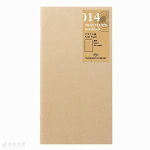 ●仕様 ・サイズ:H210×W110×D4mm ・中紙:クラフト ・枚数:64ページ ・無罫 ・中ミ...