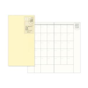 ●仕様 ・サイズ:高さ210×幅110×厚4mm ・中紙:月間スケジュール(14ヵ月分) ・無罫+世...