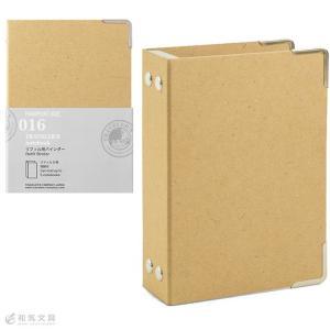 トラベラーズノート TRAVELER'S Notebook パスポートサイズ リフィル用バインダー|bunguya