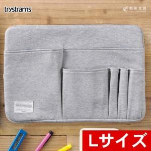 バッグインバッグ L トライストラムス 7184_30/10|bunguya