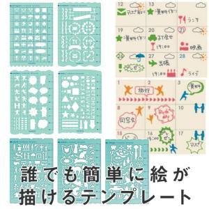 手帳 テンプレート バンコ|bunguya|02