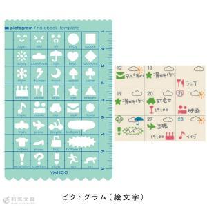 手帳 テンプレート バンコ|bunguya|03