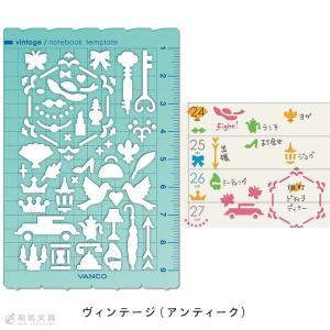 手帳 テンプレート バンコ|bunguya|09