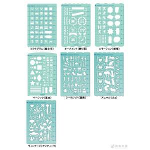 手帳 テンプレート バンコ|bunguya|10