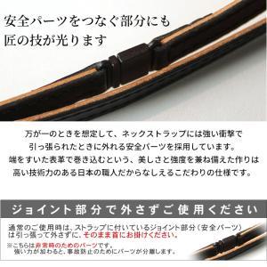 IDカードケース 横 IDカードホルダー 本革 名入れ 無料 和気文具オリジナル ギフト リール付き プレゼント お祝い 新生活|bunguya|09