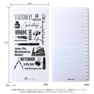 トラベラーズノート 下敷き レギュラーサイズ用 和気文具オリジナル あすつく対応|bunguya|09
