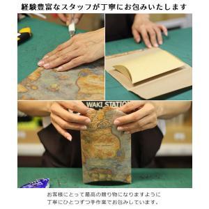 おまかせラッピング / ギフトやプレゼントに。文房具なら和気文具(ワキ文具)|bunguya|02