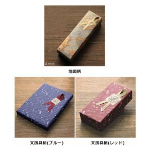 おまかせラッピング / ギフトやプレゼントに。文房具なら和気文具(ワキ文具)|bunguya|03
