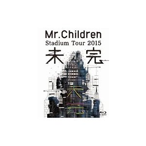 mr children stadium tour 2015 mr children dvd tfbq18181 yahoo. Black Bedroom Furniture Sets. Home Design Ideas