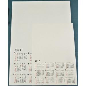 書道 カレンダー 2019年 揮毫用カレンダー(小)265×380mm( 100枚以上で販売)
