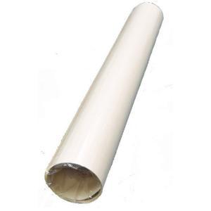 書道 カレンダー 揮毫用カレンダー用 ビニール袋 10枚 (PEチューブ) 厚0.03x80x700mm|bunrindo-1