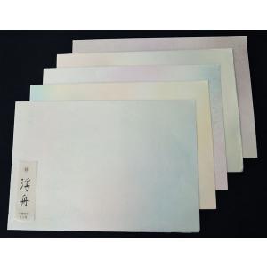 書道 紙 練習用料紙「浮舟」細字用 5色(50枚/25枚)|bunrindo-1