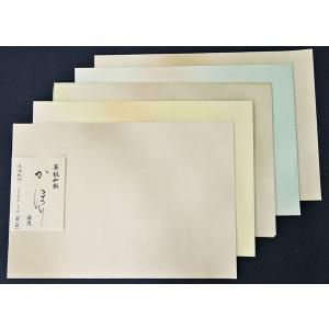 書道 紙 練習用料紙「かほり」細字用 50枚(5柄x各10枚)|bunrindo-1