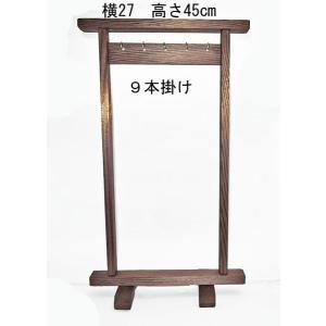 書道 筆掛け 筆掛け 木製焼杉 鳥居型 小 9本掛け|bunrindo-1