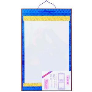 書道 展示用具 半紙装|bunrindo-1