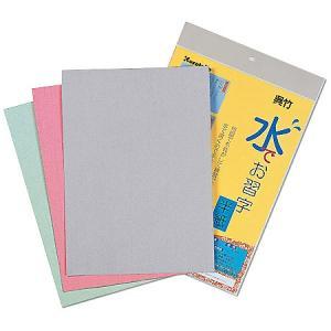 書道用具 水書き板 水でお習字・半紙|bunrindo-1