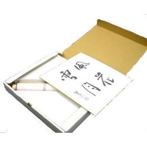 書道 掛軸 色紙掛軸用ギフト箱|bunrindo-1