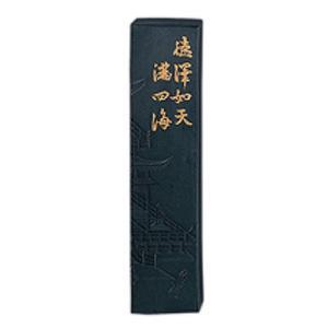 書道 固形墨 四海 10.0丁型|bunrindo-1